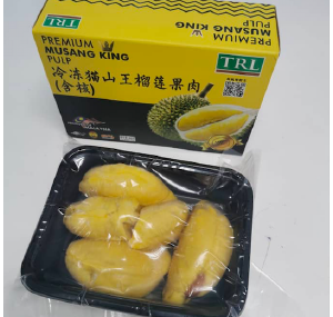 Available Type: MUsang King, D24 and D101 Available Packaging/Size: 400g